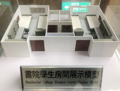 RC Displays a Model of Student Rooms