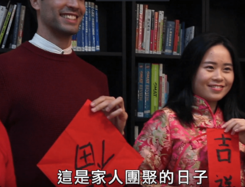 UM Faculty Members and Students Talk about Chinese Couplets