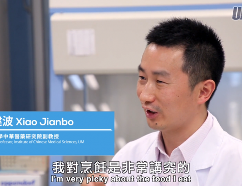 Dr Xiao Jianbo Discusses Vegetables with Medicinal Properties