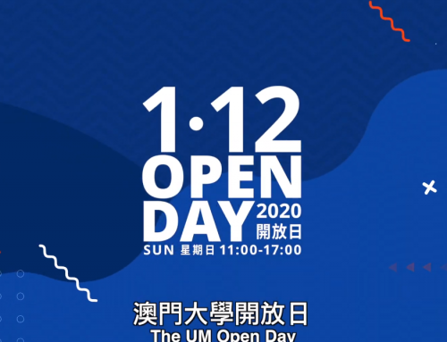 See You at UM Open Day on 12 January