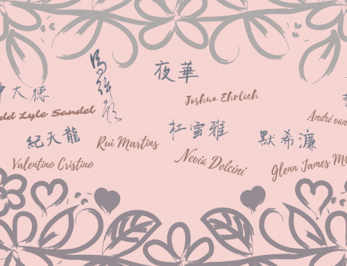 Stories behind the Chinese Names of Foreign Professors at UM